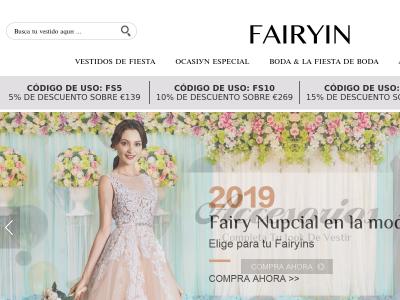 fairyin.es